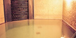 竹炭水風呂